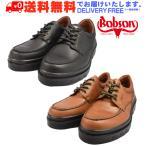 ショッピングウォーキングシューズ BOBSON ボブソン 4319 カジュアルシューズ ウォーキングシューズ 靴 本革 革靴 メンズ  (nesh) (送料無料)