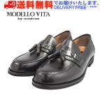 MODELLO VITA モデーロ ビータ スリッポン ビジネス マドラス 革靴 幅広 撥水 4E VT5570 (nesh) (新品) (送料無料)