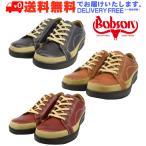 ショッピングウォーキングシューズ BOBSON ボブソン 4501 カジュアルシューズ ウォーキングシューズ 靴 本革 革靴 メンズ (nesh) (新品) (送料無料)