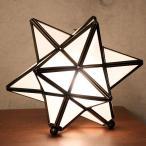 DICLASSE 1灯テーブルランプ/Etoile エトワール 星形 スタンド