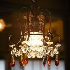 シャンデリア ペンダントライト 照明器具 ガラス ゴシック 玄関 1灯 アンティーク CROWN クラウン of-007/1 オーブ