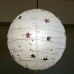 和紙 提灯 ペンダントライト もみじ 2灯 直径45cm 伝統工芸 和室 和風照明 林工芸 TP-18M-2
