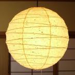 和紙 提灯 ペンダントライト 3灯 直径60cm 伝統工芸 和室 和風照明 林工芸 TP-24KK-3