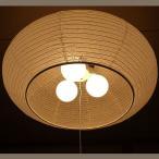 和紙 提灯 ペンダントライト 3灯 直径60cm 伝統工芸 和室 和風照明 林工芸 TP-85HECO