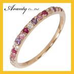 幸福のお守り アミュレットリング エタニティリング 指輪