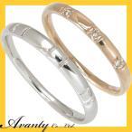 結婚指輪 マリッジリング ペアリング 2本セット 3ストーンダイヤモンド0.03ct K10ピンクゴールド K10PG  /  K10ホワイトゴールド K10WG 刻印無料