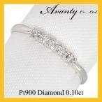 ショッピングプラチナ プラチナ ダイヤ エタニティリング 0.1カラット0.1ct ダイヤリング ダイヤモンドリング プラチナ900 Pt900