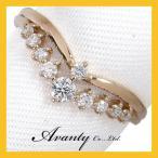 ダイヤモンド指輪 K18 2連V型 ダイヤ エタニティリング 0.2カラット0.2ct ダイヤリング ダイヤモンドリング K18ピンクゴールド 結婚指輪 結婚10周年 結婚記念日
