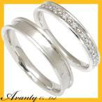 結婚指輪 マリッジリング ペアリング 2本セット ハードプラチナ950 プラチナ950 Pt950 ダイヤモンド9石0.04ct 刻印無料