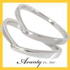 結婚指輪 安い マリッジリング ペアリング ペアセット 1粒ダイヤモンド0.006ct K10ホワイトゴールド K10WG  2本セット