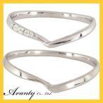 結婚指輪 マリッジリング ペアリング 2本セット ハードプラチナ950 プラチナ950 Pt950 ダイヤモンド4石(0.02ct) 刻印無料