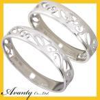 結婚指輪 マリッジリング ペアリング 2本セット 蔦(ツタ) 1粒ダイヤモンド0.01ct  K10ホワイトゴールド K10WG 刻印無料
