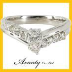 ショッピングプラチナ プラチナ ダイヤ エタニティリング 0.3カラット0.3ct ダイヤリング ダイヤモンドリング プラチナ900 Pt900 指輪 結婚10年目 結婚10周年 結婚記念日