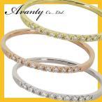 ダイヤ エタニティリング0.06ct ピンキーリング対応0号-15.5号 ダイヤリング ダイヤモンドリング 指輪 K10ピンクゴールド ホワイトゴールド イエローゴールド
