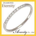 エタニティリング ダイヤモンドリング指輪 0.06カラット0.06ct ピンキーリング対応 K10ホワイトゴールド K10WG ダイヤリング 誕生日 結婚記念日
