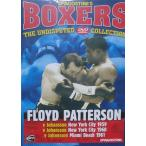 フロイド・パターソン(vsヨハンソン)DVD