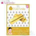 Pure Smile エッセンスマスク 乳液タイプ Gold/ゴールド(金) 【ピュアスマイル 乳液フェイスマスク 1枚】