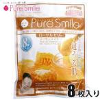 8Pタイプ Pure Smile エッセンスマスク ローヤルゼリー 化粧水タイプ 8枚入り