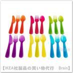 IKEA/イケア KALAS/カラース カトラリー 18点セット