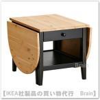 IKEA/イケア ARKELSTORP コーヒーテーブル ブラック