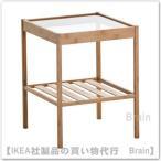 IKEA/イケア NESNA ベッドサイドテーブル 竹