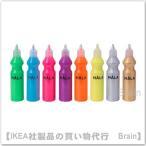 IKEA/イケア MALA/モーラ 蛍光絵の具/ ラメ入り絵の具 8本セット お絵かき道具