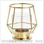 IKEA/イケア PARLBAND/ペルルバンド ティーライトホルダー10 cm ゴールド