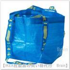 IKEA/イケア BRATTBY バッグ27x27 cm Sサイズ ブルー