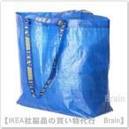 IKEA/イケア FRAKTA キャリーバッグ36 L Mサイズ ブルー