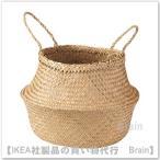 IKEA/イケア FLADIS バスケット25cm シーグラス