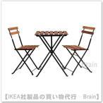 IKEA/イケア TARNO テーブル&チェア2脚屋外用