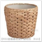 IKEA/イケア FRIDFULL 鉢カバー12cm ホテイアオイ