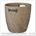 IKEA/イケア RAGKORN 鉢カバー32cm ナチュラル