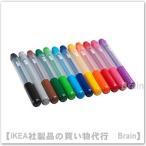 IKEA/イケア MALA/モーラ フェルトペン 12本セット お絵かき道具