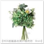 IKEA/イケア SMYCKA 造花のブーケ35 cm ホワイト