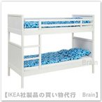 IKEA/イケア NORDDAL 2段ベッドフレームすのこ付き90x200 cm ホワイト