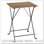 IKEA/イケア TARNO 折りたたみテーブル屋外用 アカシア材/ブラック