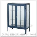 IKEA/イケア FABRIKOR ガラス扉キャビネット81x113 cm ブルー