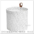 IKEA/イケア PLUMSA 収納バスケット11 L ホワイト/ブラック