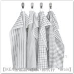 IKEA/イケア RINNIG/リンニング キッチン...