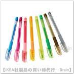 IKEA/イケア MALA/モーラ ゲルインクペン 8本セット お絵かき道具