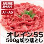 shop-daisenbou_m8000