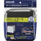 マクセル CBD-24BK セミハードケース ケース固定式 ブラック 不織布12枚付(両面24枚収納)