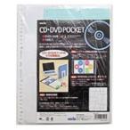 セキセイ CD/DVD追加用替ポケット DVD-1006 6枚