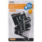 (まとめ) ELPA クリップライト 25W ショート ブラック SPOT-CS25(BK) 〔×5セット〕
