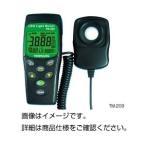 LEDライトメーターTM209MカラーLED対応