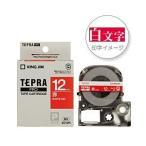 (業務用セット) 「テプラ」PROシリーズテープ スタンダード ビビッド 赤に白文字 12mm 〔×5セット〕