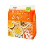 春雨スープ5種60食セット 3セット(計180食)〔代引不可〕