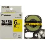 (業務用2セット) キングジム テプラ PROテープ/ラベルライター用テープ 〔幅:6mm〕 20個入り SC6Y-20P イエロー(黄)
