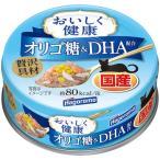 (まとめ)はごろも おいしく健康 オリゴ糖&DHA配合 70g〔×24セット〕〔ペット用品・猫用フード〕